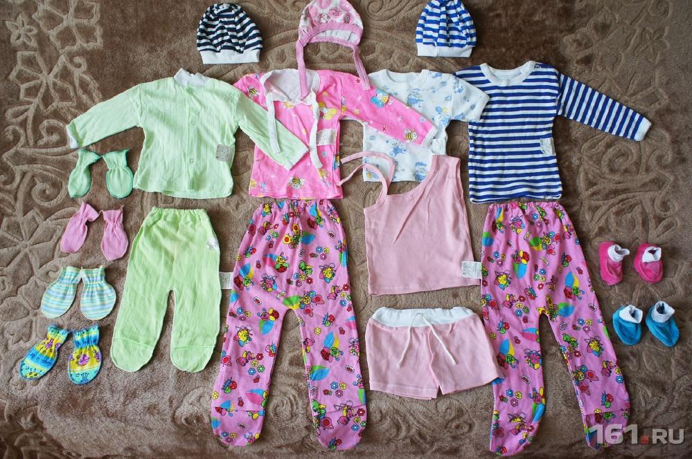 Заказать Дешево Детская Одежда