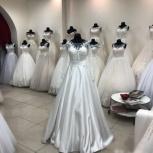 Атласное свадебное платье с рукавом, Ростов-на-Дону