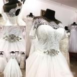 Свадебное платье с поясом из страз, Ростов-на-Дону