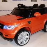 Детский электромобиль Range Rover E004EE с пультом управления, Ростов-на-Дону