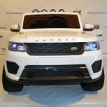 Детский электромобиль range rover xmx-601 полный привод 4х, Ростов-на-Дону