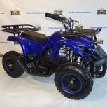 Детский электроквадроцикл KXD ATV-003 36V 800W Синий, Ростов-на-Дону
