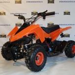 Детский квадроцикл на аккумуляторе KXD ATV-002 36V 800W Оранжевый, Ростов-на-Дону