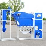 Сепаратор сад-15 с циклоном (очистка зерна) Машина для очистки зерна, Ростов-на-Дону