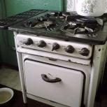 Поможем избавится от металлолома не выходя из дома!, Ростов-на-Дону