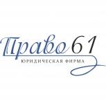 Защита прав дольщиков, Ростов-на-Дону