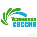 Поможем студентам, Ростов-на-Дону