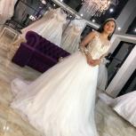 Свадебное платье Преска со шлейфом, Ростов-на-Дону