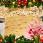 Домашний торт Наполеон, Ростов-на-Дону