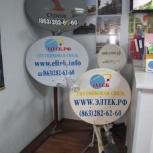 Широкополосный высокоскоростной интернет-доступ в Ка-диапазоне- Стриж., Ростов-на-Дону