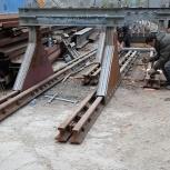 Упор тоннельный Р-65 ПП 5-286.01.000., Ростов-на-Дону