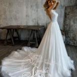 Свадебное платье со шлейфом Semida Sposa, Ростов-на-Дону