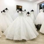 Свадебное платье с объёмной юбкой, Ростов-на-Дону