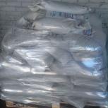 Ионообменная смола Purolite (Пьюролайт) C100 H-форма 25 л, Ростов-на-Дону