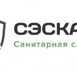 Предлагаем услуги по уничтожению насекомых  в Ростове-на-Дону, Ростов-на-Дону