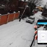 Управление шлагбаумом с телефона в любой момент через приложение, Ростов-на-Дону