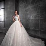 Свадебное платье со шлейфом в Пудре, Ростов-на-Дону