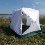 Палатка Куб 1,85х1,85х1,85, 3-х сло, Ростов-на-Дону