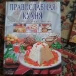 Ценная Книга, Ростов-на-Дону