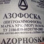 Нитроаммофоска (азофоска), меш. 500 кг (бигбэг), Ростов-на-Дону