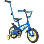 Велосипед детский Аист Pluto 12, Ростов-на-Дону