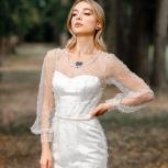 Свадебное платье жемчужное со шлейфом, Ростов-на-Дону