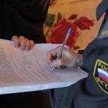 Как отменить судебный приказ в пользу банка по кредитному договору?, Ростов-на-Дону