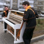 Перевозка пианино. Переезды. Грузчики, Ростов-на-Дону