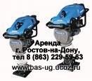Вибротрамбовка Тремикс MS 680, Ростов-на-Дону