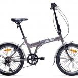 "АИСТ велосипед Compact 1.0  ""Superflex-7"" (Минский велозавод), Ростов-на-Дону"