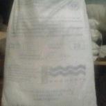 Комплексонат Эктоскейл 450-2 (Ectoscale) (порошок) меш. 25 кг, Ростов-на-Дону