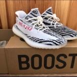 Adidas Yeezy Boost 350 V2 Zebra, Ростов-на-Дону