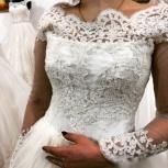 Свадебное платье с рукавом и кружевом, Ростов-на-Дону