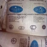 """Полиоксихлорид алюминия """"Аква-Аурат-30"""" меш. 25 кг, Ростов-на-Дону"""
