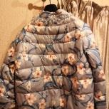 Женская куртка Twin Set, Ростов-на-Дону