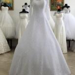 Новое свадебное платье Е-9, Ростов-на-Дону
