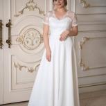 Свадебное платье большой размер, Ростов-на-Дону