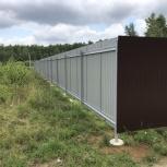 Забор из профлиста, ворота, калитки, Ростов-на-Дону