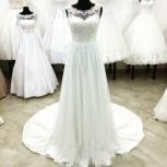 Новое свадебное платье со шлейфом, Ростов-на-Дону