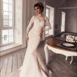 Свадебное платье Рыбка с рукавом, Ростов-на-Дону