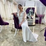 Свадебное платье «Ребека» со шлейфом, Ростов-на-Дону