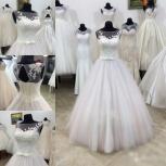 Свадебное платье в нежно розовом цвете, Ростов-на-Дону