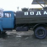 Доставим водопроводную воду. Водовоз., Ростов-на-Дону