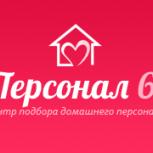 Няня для девочки, Ростов-на-Дону
