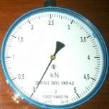 Динамометр 5033 ДПУ-5-2 (500 кгс), Ростов-на-Дону
