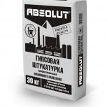 Штукатурка гипсовая машинного нанесения Absolut Premium 30 кг, Ростов-на-Дону