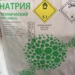 Купить Нитрит натрия пищевой . меш.25 кг.ГОСТ 19906-76, Ростов-на-Дону