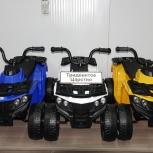 Детский квадроцикл ATV Motax mini, Ростов-на-Дону