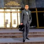 Арбитражный адвокат - юг России, Ростов-на-Дону