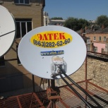 Высокоскоростной интернет-доступ в Ка-диапазоне- Eutelsat Networks ., Ростов-на-Дону